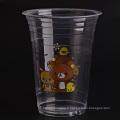 Tasses de boissons froides en plastique jetables de pp