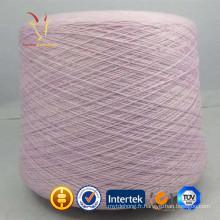 Échantillons de laine 100% laine peignée