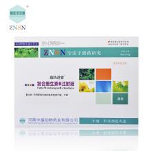 Mejor calidad precio bajo Compuesto Vitamina B Inyección