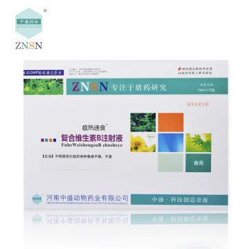 beste Qualität niedriger Preis Compound Vitamin B Injektion
