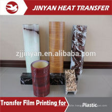 various effect heat transfer printing plastic film