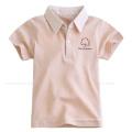 100% Nature Color Cotton Baby T-Shirt