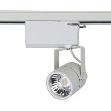 Creative personality retractable rail light indoor spot 20w cob led track light