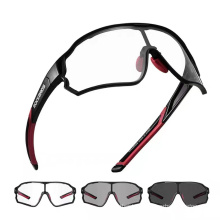 Running, Driving, Cycling, Sports Sunglasses, Polarized Light-Changing, Wind-Proof, Myopia Cycling Glasses