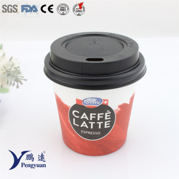 Customized Disposable Party Drinking Paper Coffee Cup