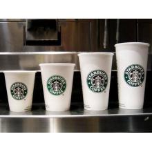 Tasse en papier imprimée par logo fait sur commande