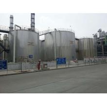 Superior Grade Industrial Grade Bio Formic Acid 85% für Leder