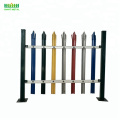High quality powder coated security palisade fence