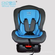 Детское автомобильное кресло HXW-B01 для 0-18 кг