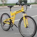 26 Inch Hummer Style Mountain Bike