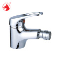 Promotion series sanitary ware faucet brass toilet bidet mixer for super market