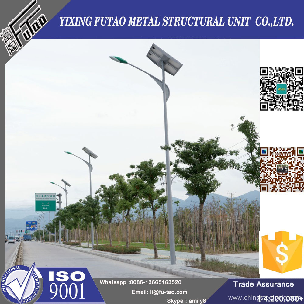 FU-TAO Q235 Galvanized Solar Steel Light  Pole