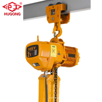 1ton double speed electric chain hoists with hoist trolley