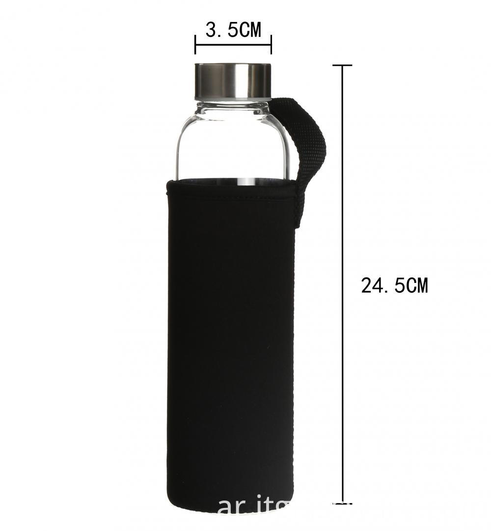 Wholesale Glass Water Bottles