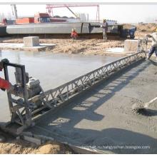 Вибрирующая стяжка FZP-90 для тяжелых бетонных конструкций