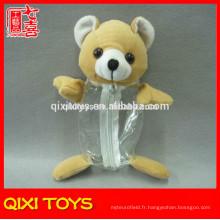 gros pvc zippé ours sac en peluche sac de bonbons
