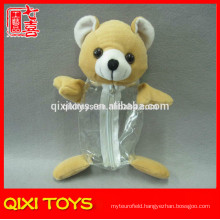 wholesale pvc zipped bear bag plush candy bag
