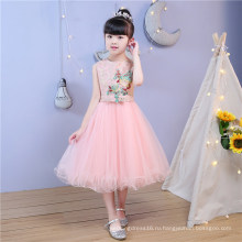 Розовый Вышивка Бисером Пром Платье Девушки Цветка