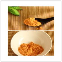 Poudre de haute qualité certifiée de haute qualité de Goji