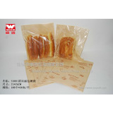 hamburger /sandwich packing bag/wrapper