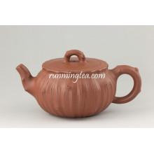 Yuan Shu Zhuang Handmade Yixing Pote