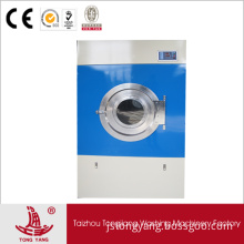 Automatic Laundry Hotel Drying Machine for Clothes Sheets Socks Feather (SWA801-15/150)
