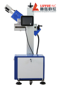Medical Instrument Fiber-laser Marking Machine