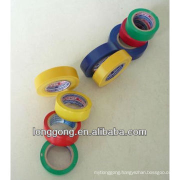 FR heat shrinking packing PVC insulation tape
