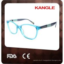 2017 nouveaux cadres optiques d'acétate de conception, belles lunettes de style de Madame de couleur