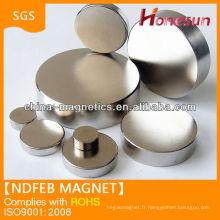 strong sintered neodymium hard magnet disc mm