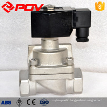 china high pressure solenoid valve 24v 12v 220v ac dc