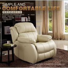 Кресло для мест ожидания для сидения и кресла для отдыха