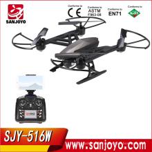 Радиоуправляемый вертолет Рамос 516 Вт HD камера Беспроводной доступ в Интернет с fpv 2.4 G 6-осевой РТФ Профессиональный длительное время летать RC Дрон с высоты