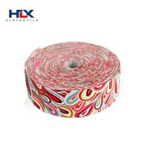 Colored Stripe Underwear Printed Elastic Tape