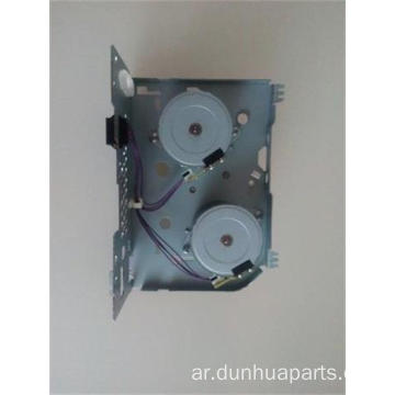 HP RM1-3366 HP CP6015 Tray1 Drive Assembly Original