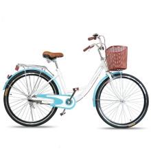 24/26 Inch Single Speed Holding Brake City Bike