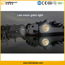 2016 New High Power Outside 150W LED Moon Custom Gobo Lights for Sales
