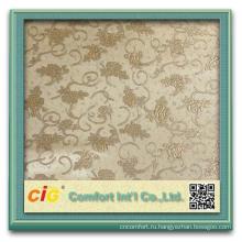 последний дизайн ткани для штор и мебели декоративные оптом ткани шторы