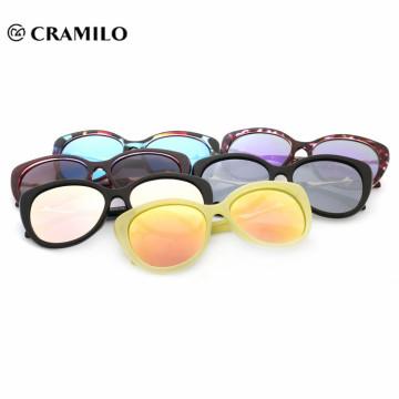 beauty smart eyewear sun glasses sunglasses