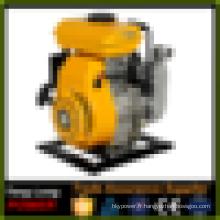 Pompe à eau essence vente chaude Design personnalisé avec des pièces de rechange en Allemagne