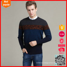 New stye knitting pattern pullover cashmere wool sweaters