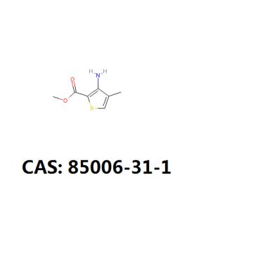 Articaine Intermediate e Cas 85006-31-1