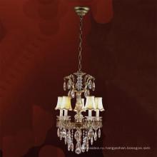 Промышленные металлического железа искусства подвесной светильник/сжигание люстра/подвесной светильник