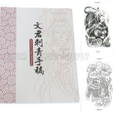 2015 новые высокое качество мода топ татуировки флэш книги