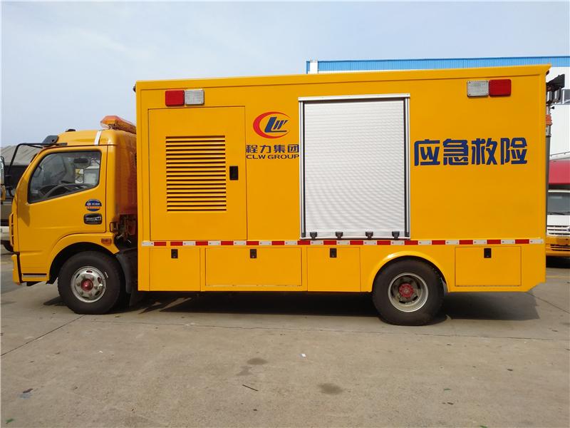 Rescue Truck 3