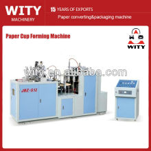 JBZ-S Series double side PE coated Paper Cup Making Machine