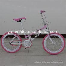 Велосипеды 700c фиксированных передач велосипед/Фикси производители велосипедов/лучшие фиксированных передач велосипед