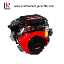 13.0kw Small Air-Cooled V-Twin Diesel Engine
