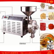 Máquina de moedura de aço inoxidável do moedor de pimenta da especiaria do feijão de cacau