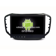 Kaier Qcta Core 10'' Single din Android Chery Tiggo 5 car Gps with stereo ,car audio navigation with FM AM ,MP3,MP4,MP5